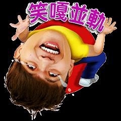 蔡阿嘎台語哭北館