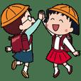 Chibi Maruko-chan และเพื่อน