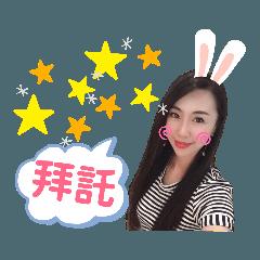 Chen Fun life