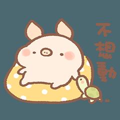 麵包樹小豬 - 懶懶日常篇♪
