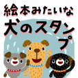 WANKURO-The dog picture book