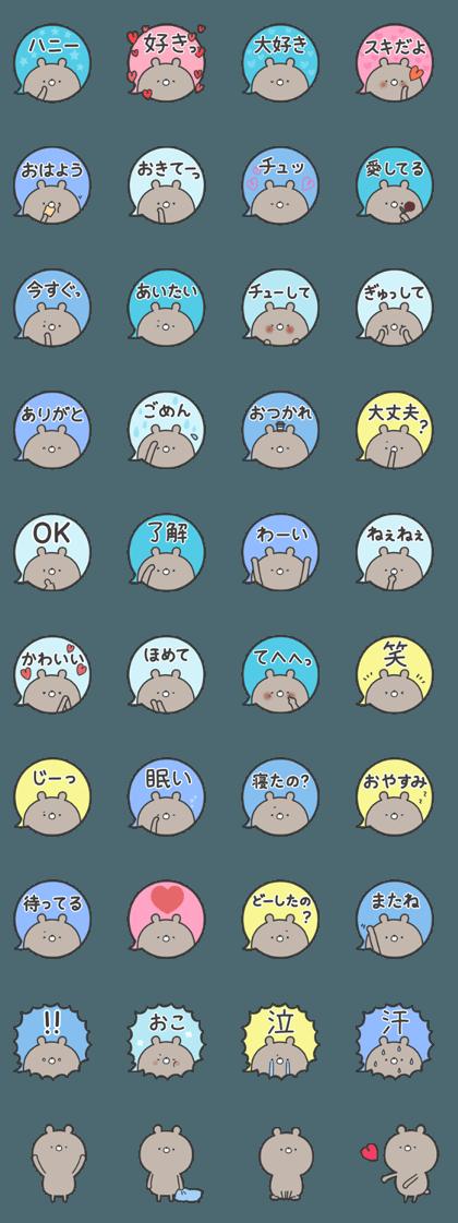Sticker for a sweetheart (Bear)6