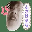 Love Ami Kasai 3