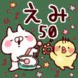 【えみ】専用50<基本くすみパステル>.