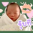 ☀️ Baby Akin ☀️ มาแล้วค้าบ