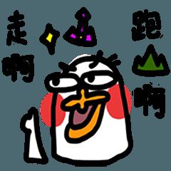 Queen Goose common language of riding