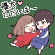 【優太】に送るジャージちゃん2