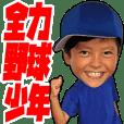 Fumitan, the Baseball Boy