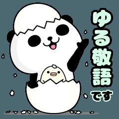 Panda100% yurukeigo