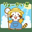 LINEスタンプランキング(StampDB) | SUMMER NIGHT★ラスカル