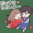 To daisuke44308 - jec2