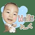 Baby cute Teddy