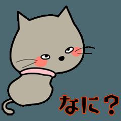 dog&cat cute Stickers