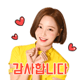 "I'm so Hot! ""MOMOLAND"""