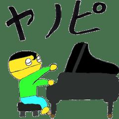 Yamori Kun LINE stickers | LINE STORE