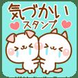 ❤️気づかいスタンプ【たれ耳ワンコ】