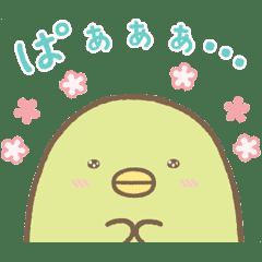 Sumikko Gurashi 狀聲詞篇