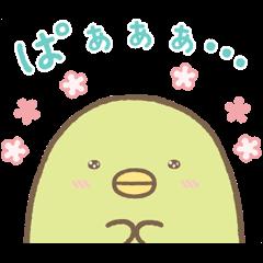 すみっコぐらし オノマトペ   LINE STORE