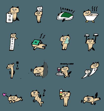 MERI Sticker 5