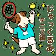 Jackurumi tennis