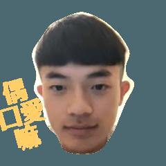 Huang Yi ling_20190824021713