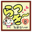 Convenient sticker of [Girl]!8