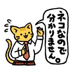 We are cats sticker