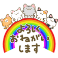 Sticker of a lot of cat