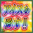ALLダジャレ!! キラキラパワー文字!!3