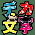 Fawn&BlackPug Sticker#8