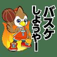 広島ドラゴンフライズ「モヒカンアビィ」