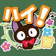 やさしいクロネコ【いろいろな反応編】