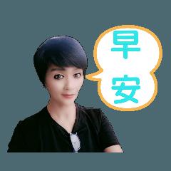 Huang z wei life