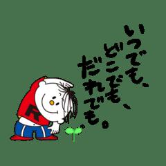 ラジオ 体操 ブタ ちゃん