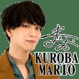 Mario Kuroba