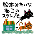 KURONYAN-The cat picture book