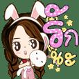 แองเจล่าเบบี้ กับ กระต่ายน้อย