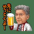 Dougomura Oomikoshikai Sticker2