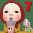 レッドタオル#7【やこ】動く名前スタンプ