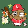 Dongshan owl baseball