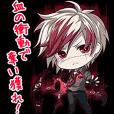 Omega Vampire AnimeSticker