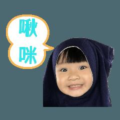 Daughter Bao life