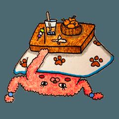 Travel Poodle Coffee & Price Bingbing