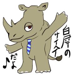 WhiteRhinoceros Saihei