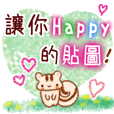 HAPPY day Sticker(tw)