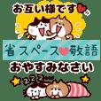 省スペース★敬語❤️ハチワレネコと豆柴犬