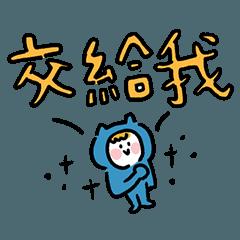 Ning's可愛小藍 日常大集合!!