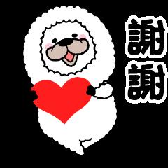 微笑的羊駝【微型】