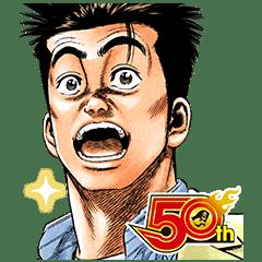 菜鳥總動員(J50th)