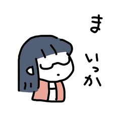 tamago Original Character sticker 3